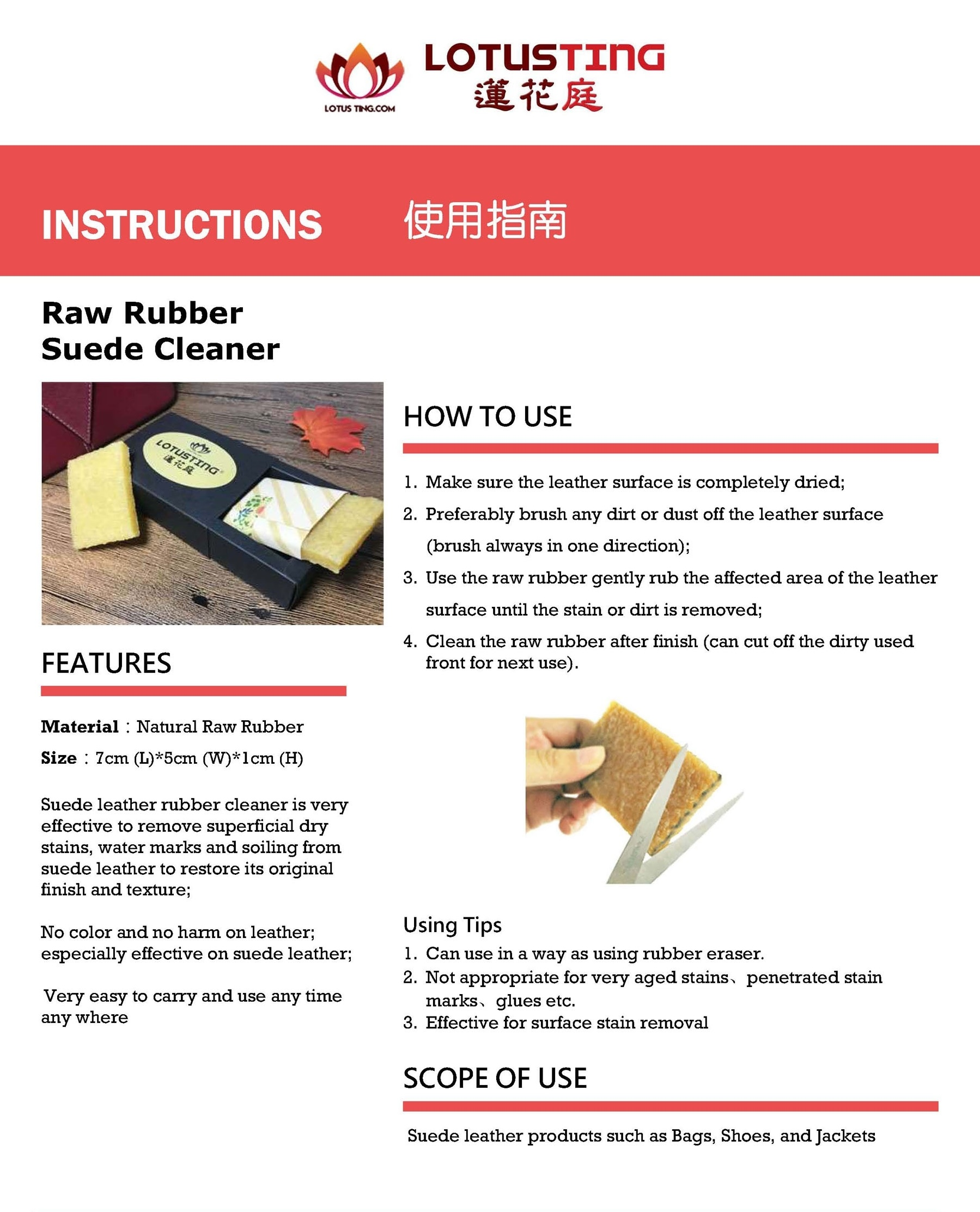 Raw Rubber Instruction in English