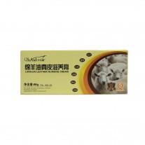 Lanolin Leather Nursing Cream